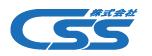 株式会社CSS
